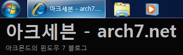 arch7.net