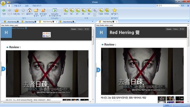 좌,우측으로 화면을 분할하여 버전간에 보이는 화면을 비교하는 모습입니다.