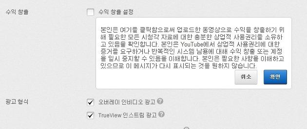 유튜브 광고 수익 애드센스