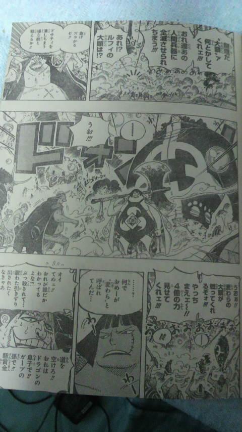 One Piece - Spoil Chapitre 601 194E6D354CBF03F887AF17