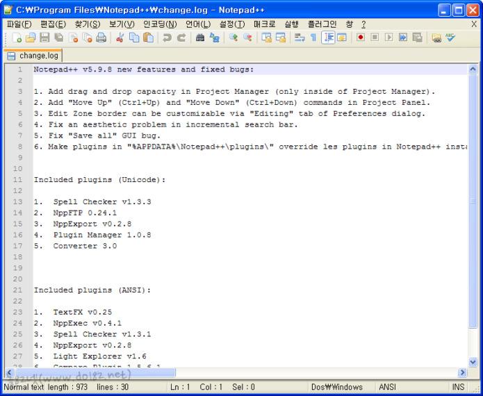Notepad++ 메인화면