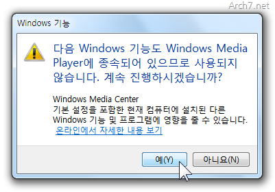 hot_to_reinstall_windows_media_player_12_05