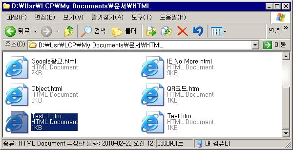 시험용 파일 Test-1.htm : 536바이트