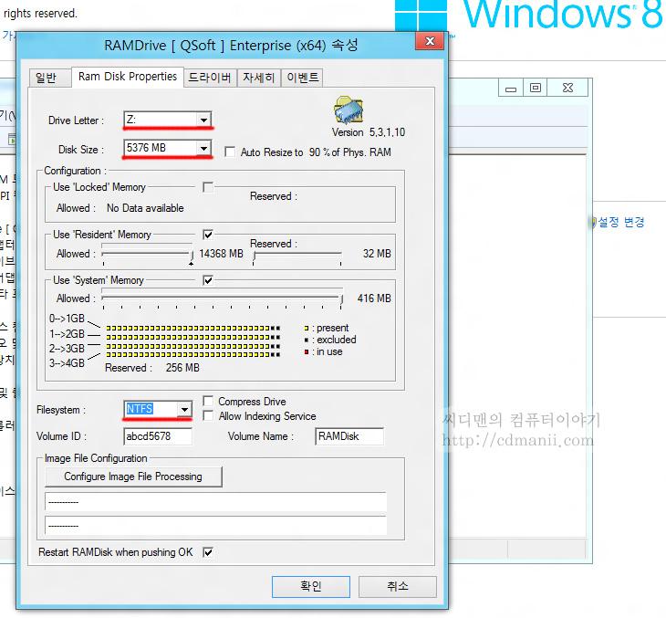 램디스크 설정, 램디스크 활용, QSoft RAMDisk 5.3.1.10, 활용법, IT, 고용량 메모리, 램디스크, 컴퓨터 활용팁, 컴퓨터,램디스크 설정을 통해서 로컬메모리의 여유공간을 초고속 드라이브로 지정하는 방법을 배워보도록 하겠습니다. QSoft RAMDisk 5.3.1.10 를 다운로드 후 아래 동영상대로 따라해주면 바로 램디스크 설정 및 사용이 가능 합니다. QSoft RAMDisk는 램디스크 프로그램중에서도 가장 빠르다고 알려져 있는데요. 여기에서 말하는 램디스크는 말그대로 램의 일부 영역을 디스크화 해서 사용하는 것 입니다. HDD와 SSD등 많은 장치가 나와있긴 하지만, 램의 속도만큼 올리려면 SSD도 아주 많이 연결해야 겨우 가능합니다. 이때문에 예전에 DDR 메모리를 4슬롯 연결해서 램디스크를 만드는 전용 장치도 있었습니다. 다만 한가지 문제였던것이 램의 엄청난 속도에 비해서 데이터를 계속 가지고 있지 못하는 램의 휘발성 특성 때문에 관리가 어려웠고, 용량부분에서 아쉬움이 많았습니다.  지금은 DDR3의 램가격이 저렴해져서 4GB는 기본이고 그 이상을 장착하고 사용하는 유저들이 많아졌습니다. 램의 용량 부분에서 여유로워졌으므로, 램의 일부 영역을 램디스크로 설정 후 인터넷 임시폴더로 또는 시스템의 임시폴더로 지정을 하면 컴퓨터가 상당히 쾌적해짐을 알 수 있습니다.  참고로 램디스크는 램의 클럭이 빠르면 빠를수록, 램타이밍이 빠를 수 록, CPU 클럭이 올라갈 수 록 성능이 좋아집니다. 즉 DDR2 메모리보다는 DDR3 메모리로 더 높은 성능의 저장장치를 만들기 쉬워지고 성능이 좋은 컴퓨터일수록 더 좋은 램디스크 영역을 만들 수 있다는 것이죠.  램디스크의 공간은 아주 크게 잡아서 사진이나 동영상 작업용으로 사용해도 되며, 또는 6GB 이하정도로 잡아서 임시폴더용으로만 잡아도 상당히 좋습니다. 물론 램은 휘발성 특성을 가지고 있으므로 중요한 데이터를 보관하기 보다는 잠시 작업하는 목적으로 쓰는게 안전합니다. 램디스크 프로그램중 파워종료시 데이터를 보관해주는 옵션이 있긴 하나, 이것은 램디스크의 데이터를 하드디스크로 옮긴 뒤 다시 컴퓨터가 켜졌을 때 다시 옮겨놓는것이므로 참고해야합니다.  램디스크는 너무 크게 잡으면 작업하는 램의 공간이 줄어들므로 램의 용량이 4GB 초과를 해서 좀 여유로울 때 실시하는게 좋습니다.