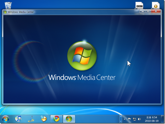 startup_customization_for_windows_media_center_09