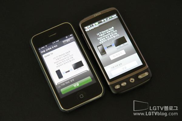 아이폰과 일반 안드로이드 휴대폰에 LG TV Remote를 실행하고 있는 모습 이다.