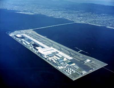 칸사이 공항