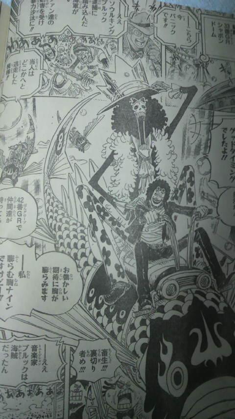 One Piece - Spoil Chapitre 601 204E6D354CBF03F68062C1
