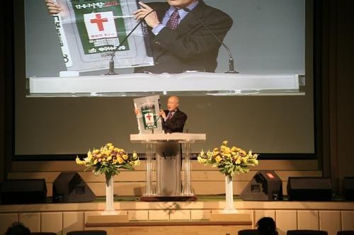 인천 온세계교회 이사장강연