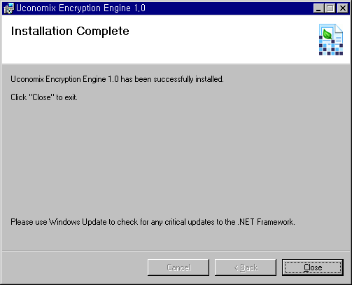 .NET Framework 2.0 관련 업데이트가 필요함을 알려주는 화면