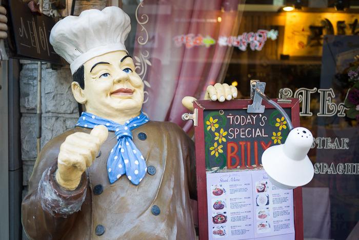 [건대 맛집] 스테이크 빌리 - 바베큐 스테이크가 있는 저렴한 스테이크 전문점