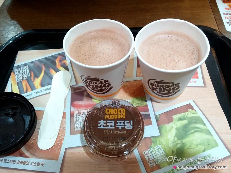 버거킹 푸딩 초코푸딩 핫초코