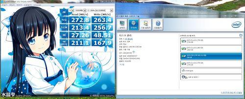 Sandisk Ultra Plus 256G 속도에 관해서...