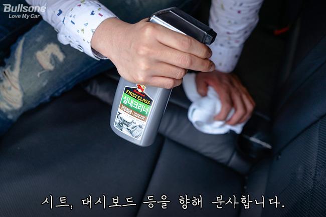 셀프세차용품 알고 쓰기 - 실내세차의 필수품!