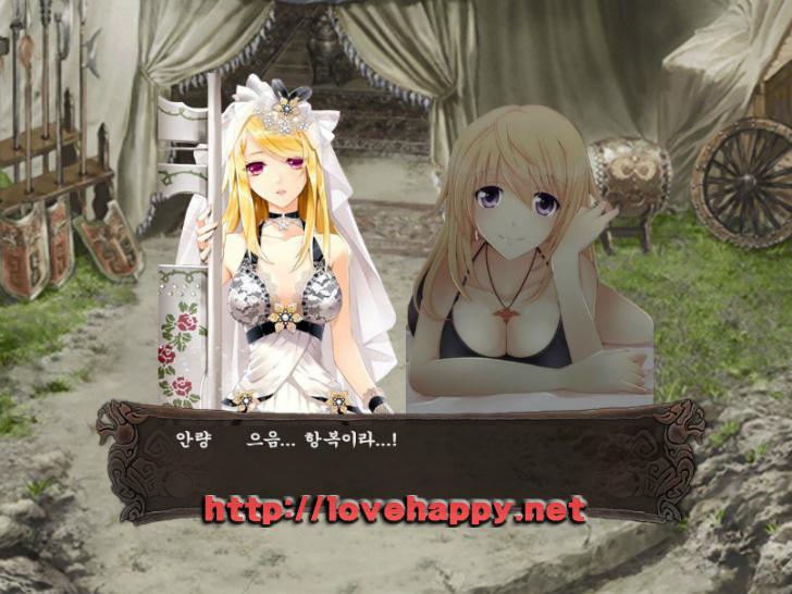 미녀삼국지 - 8화 한복, 원소에게 항복하다. 011