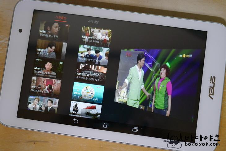 아수스 미모패드7 안드로이드 태블릿