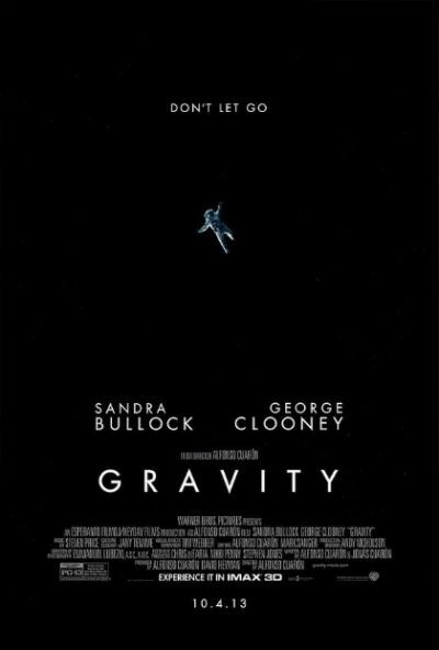 그래비티-Gravity