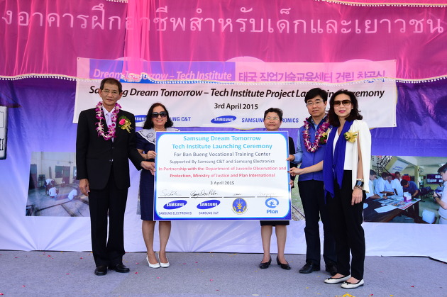 삼성물산_태국 청소년 직업기술교육센터1