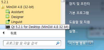 Qt 5.2.1 for Desktop (MinGW 4.8 32 bit) 실행