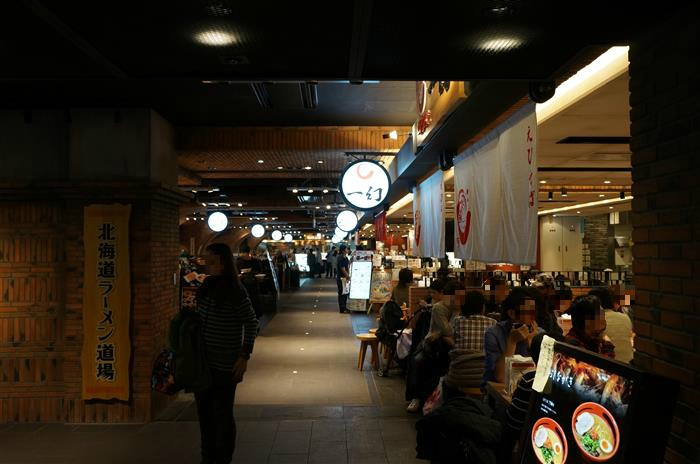 [홋카이도 맛집] 에비소바 이찌겐(えびそば一幻) 신치토세공항 홋카이도 라면 도장점