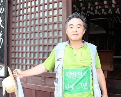 이원영 탈핵에너지교수모임 전 공동집행위원장