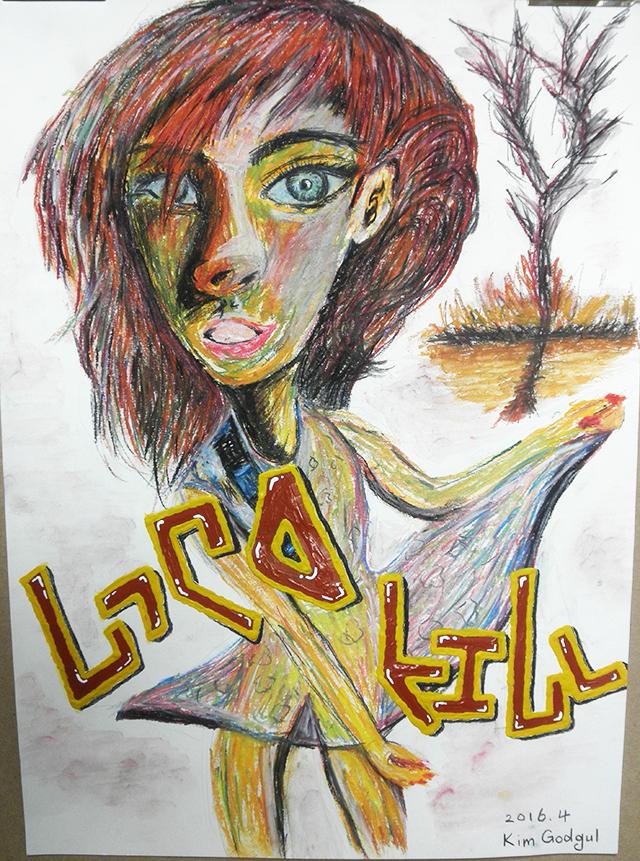 [자작 그림] 릴리 콜린스(Lily Collins)를 그렸다.
