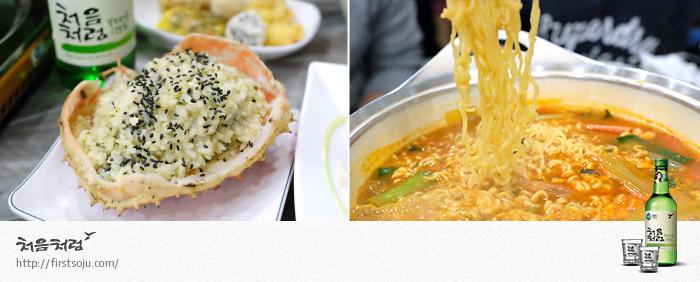 게딱지 비빔밥, 대게 라면