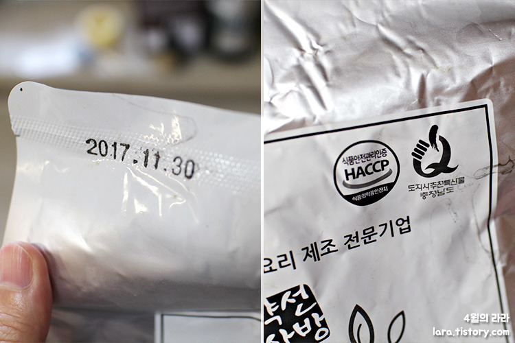 삼계탕 쇼핑몰_수지몰