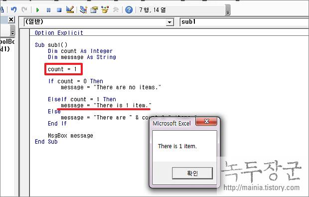 엑셀 VBA IF 지시 구문 사용하는 방법, IF … ELSEIF … ELSE … ENDIF