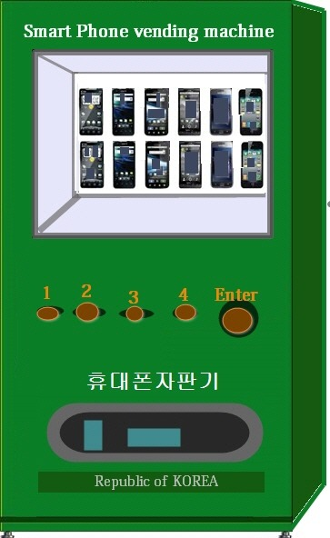 Smart Phone vending machine-스마트폰자판기