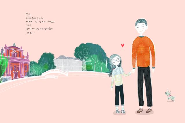 딸아, 태어나줘서 고마워. 예쁘게 크고 있어서 고마워. 그리고 낳아주셔서 고맙다고 말해줘서 고마워!  라는 문구와 딸과 아빠가 손잡고 있다,