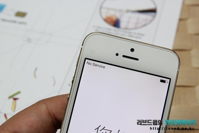 아이폰5S 나노 유심 자르기 유심 재활용 하기