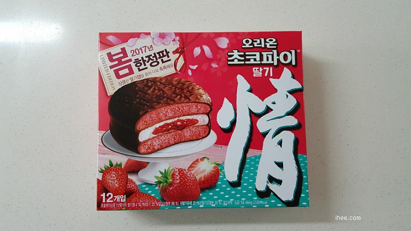 딸기맛 초코파이 박스