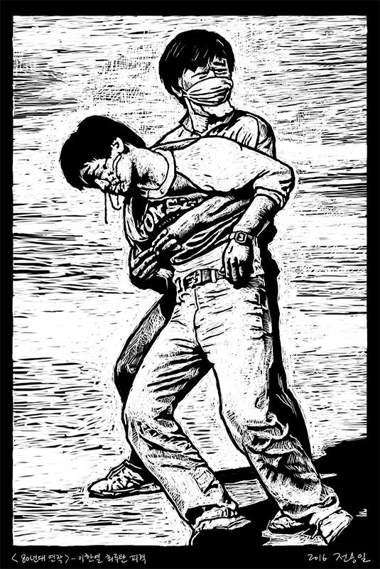 """<80년대 연작> - """"87년 이한열 최루탄 피격"""""""
