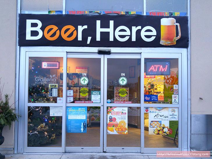 캐나다 주류 술 맥주 판매 정책 변화