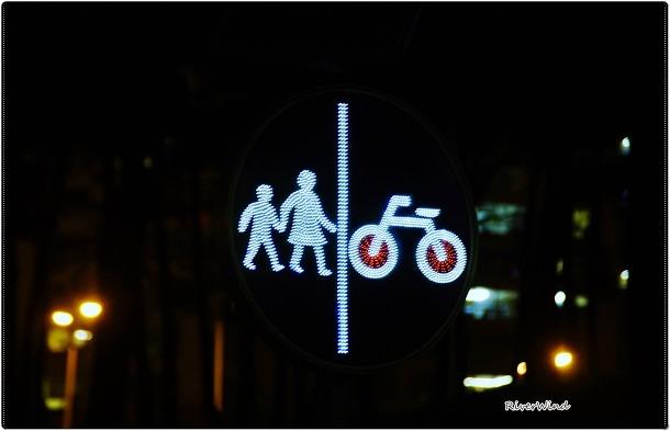 자전거도로와 도보로