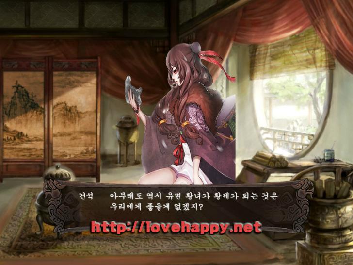 미녀삼국지 - 5화 하진 암살 계획. 011