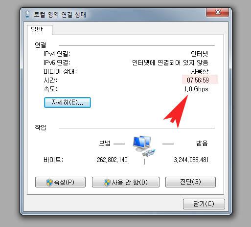 컴퓨터 인터넷 사용시간 보기 확인방법