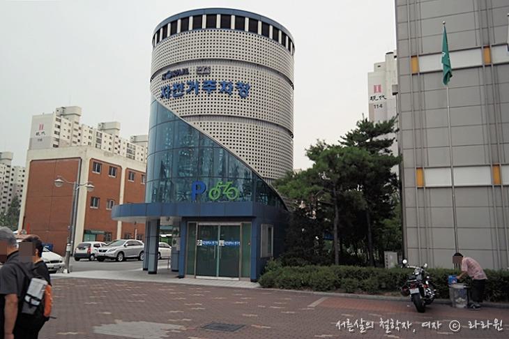 서대전역 기차시간표, 대전역 성심당