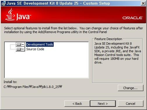 자바 JDK, Java Development Kit, 자바 JDK 설치 방법, JAVA_HOME 환경변수 설정, 자바프로그래밍, 자바 환경구축, 자바 환경변수 설정, 자바 JDK 설치, 윈도우 환변변수 설정