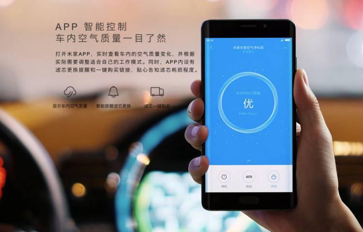 샤오미, 차량용, 공기청정기, xiaomi, air refresher