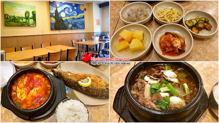 캐나다 토론토 차이나타운 한국식당 까치