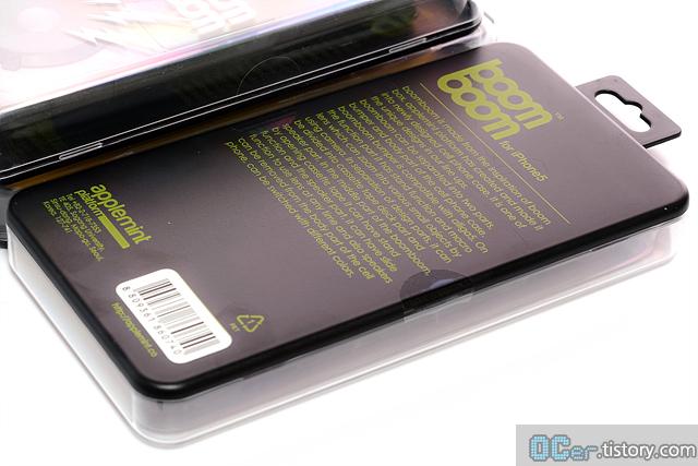 아이폰5S 골드 케이스, 아이폰5s 케이스, 아이폰5s, 애플민트, 붐붐, boom boom, 붐박스, boom box, 애플민트 붐붐 케이스, 아이폰5s 카드 케이스, 아이폰5s 케이스 샤넬, 아이폰5s 케이스 벨킨, 아이폰5s 케이스 브랜드, 아이폰5s 정품가죽케이스, 아이폰5s 케이스 마크제이콥스, 아이폰5s 케이스 마블코믹스, 아이폰5s 케이스 오자키, 아이폰5s 투명케이스, 아이폰5s 골드, 아이폰5s 골드 케이스, 아이폰5s 정품케이스, 아이폰5s 드라코 골드케이스, It, 리뷰, 타운리뷰, 이슈, 스마트폰, 타운포토, 타운뉴스, 사진, OCer, OCER, ocer리뷰, IT뉴스, IT리뷰