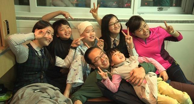 인간극장 미즈노씨 가족의 행복한 모습