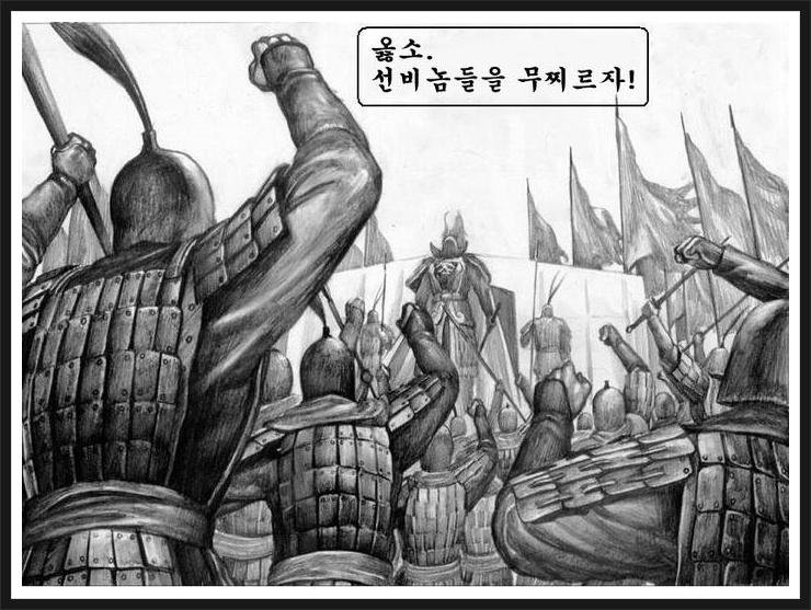 선비족 오랑캐를 무찌르자!!