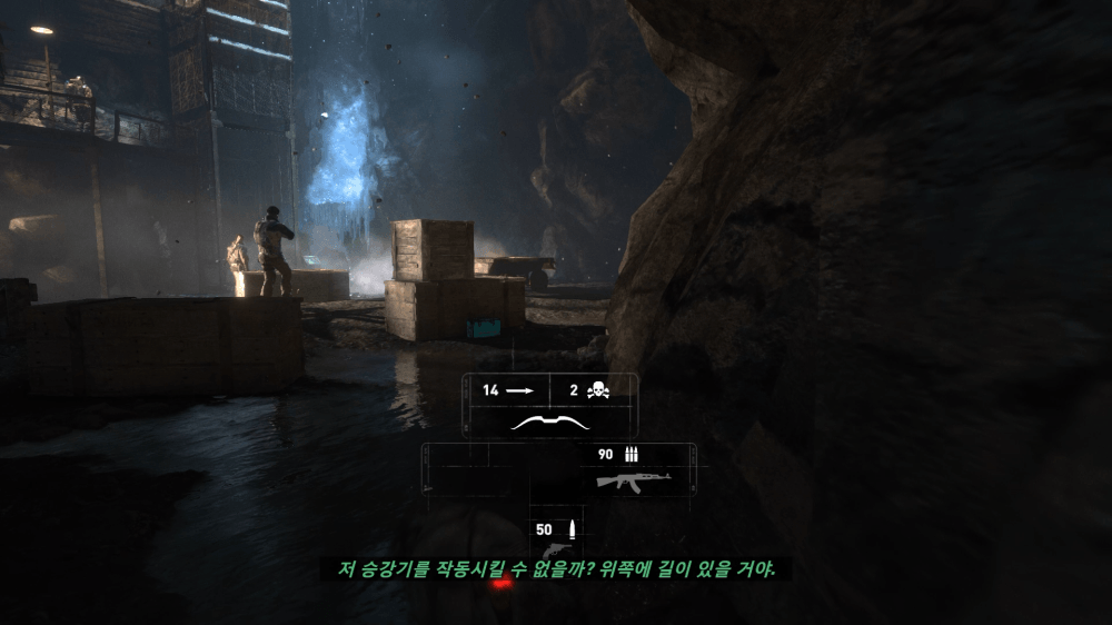버려진 광산 공략 2