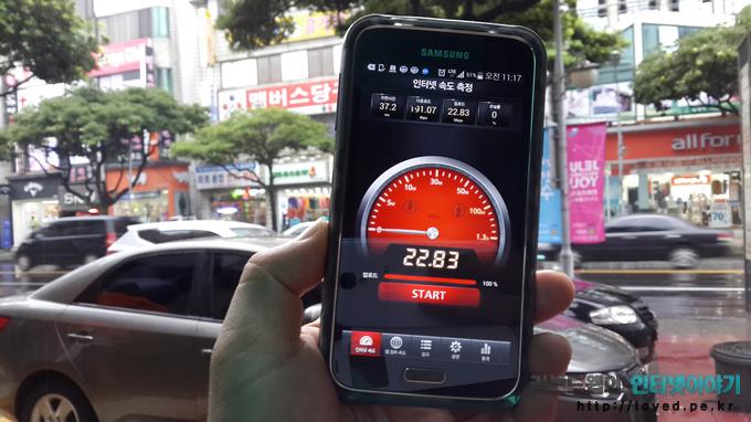 바오젠 거리, 갤럭시S5 광대역 LTE-A 속도