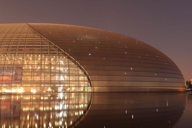 Best 4 for National centre for the performing arts architecture