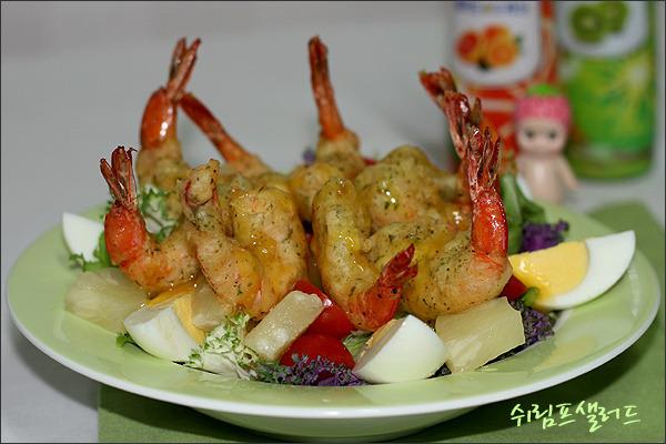 쉬림프 샐러드 (새우튀김 샐러드) 춘곤증 날려줄 요리