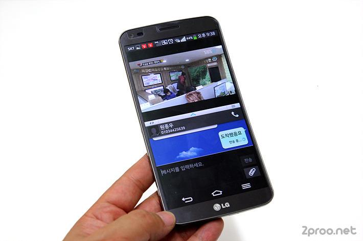 LG G-Flex, G-Flex, 지플렉스, 지플랙스, 엘지 지플렉스, G플렉스 후기, G플렉스, G플렉스 장점, G플렉스 특징, 지플렉스 장점, 지플렉스 후기, 지플렉스 특징, 엘지, 듀얼윈도우, 듀얼윈도우 사용방법, Q씨어터, Q씨어터, LG-F340S, SKT 지플렉스, 듀얼모니터, 지플렉스 멀티, 응답하라, 응사, 응답하라 1994, 쓰레기, 스윙 잠금화면, 스윙 바탕화면, 엘지 스마트폰, 최신 스마트폰, 플렉시블 스마트폰, 숨은 기능, 휘어지는 스마트폰